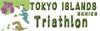 tokyo-island-series