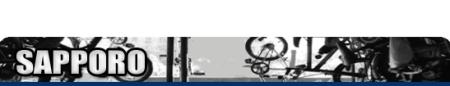 bikeshop-banner-sapporo